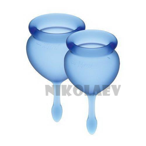Набор менструальных чаш Satisfyer Feel Confident Good dark blue 15 и 20 мл